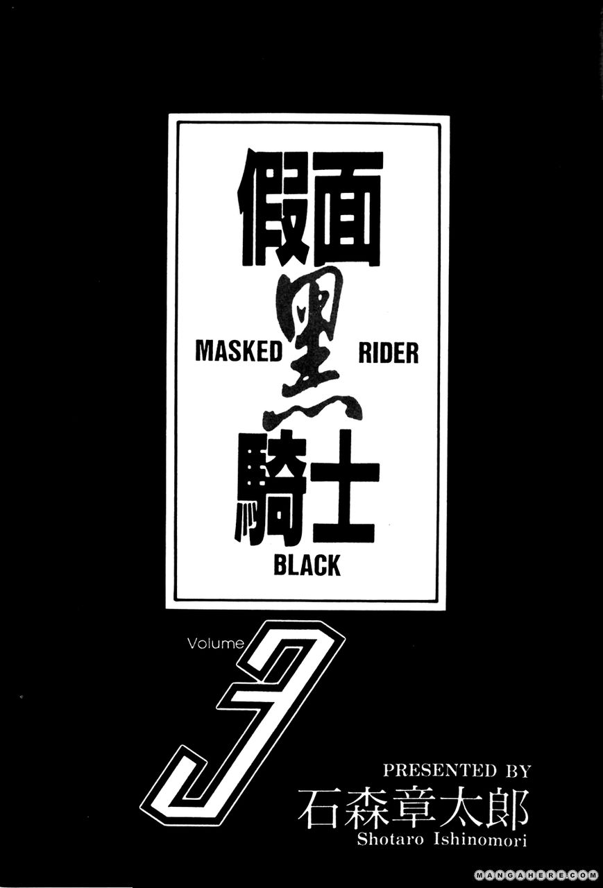 Kamen Rider Black 7 Page 2