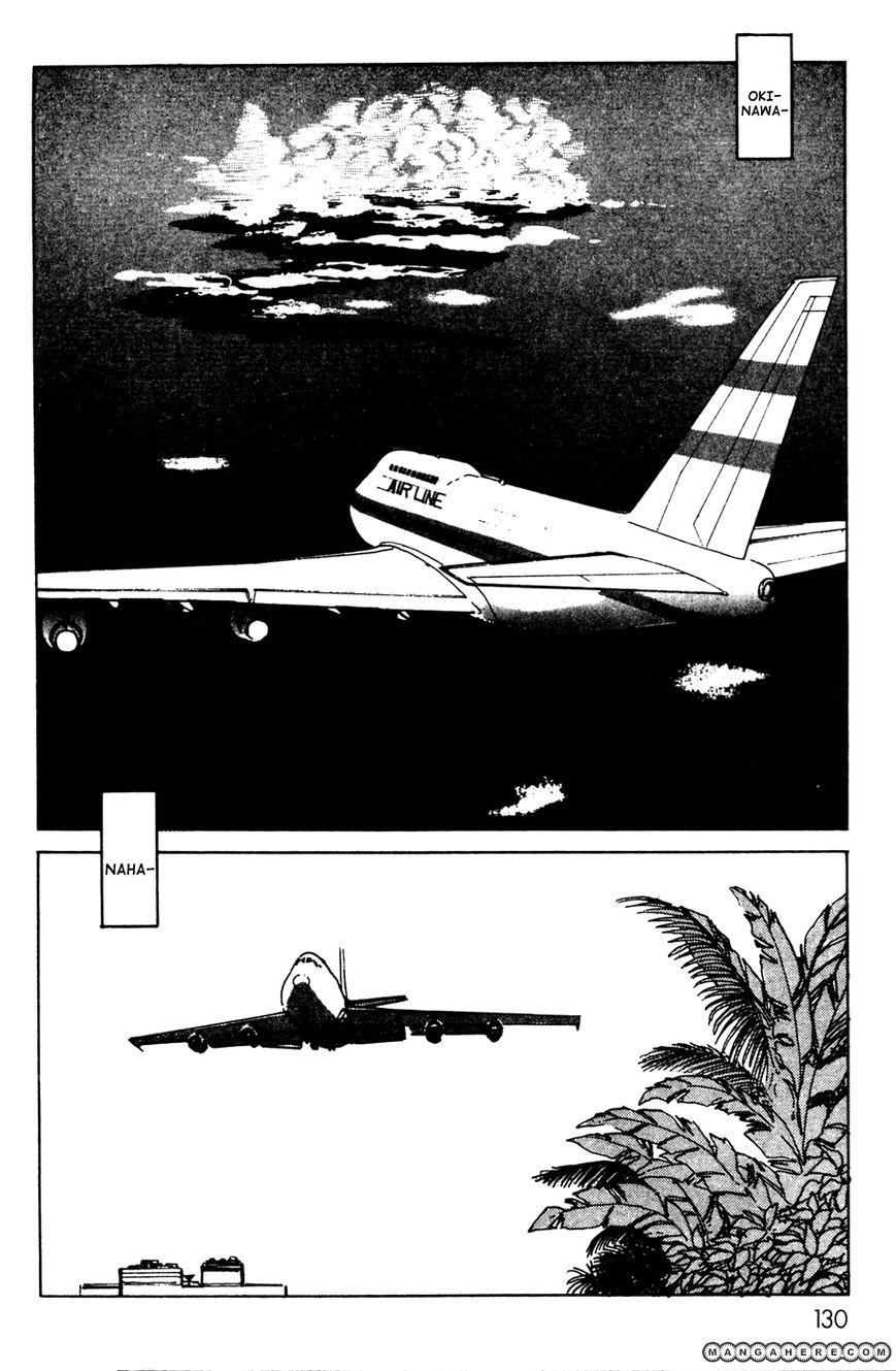Kamen Rider Black 9 Page 2