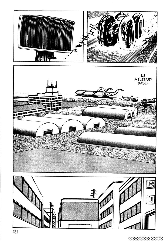 Kamen Rider Black 9 Page 3