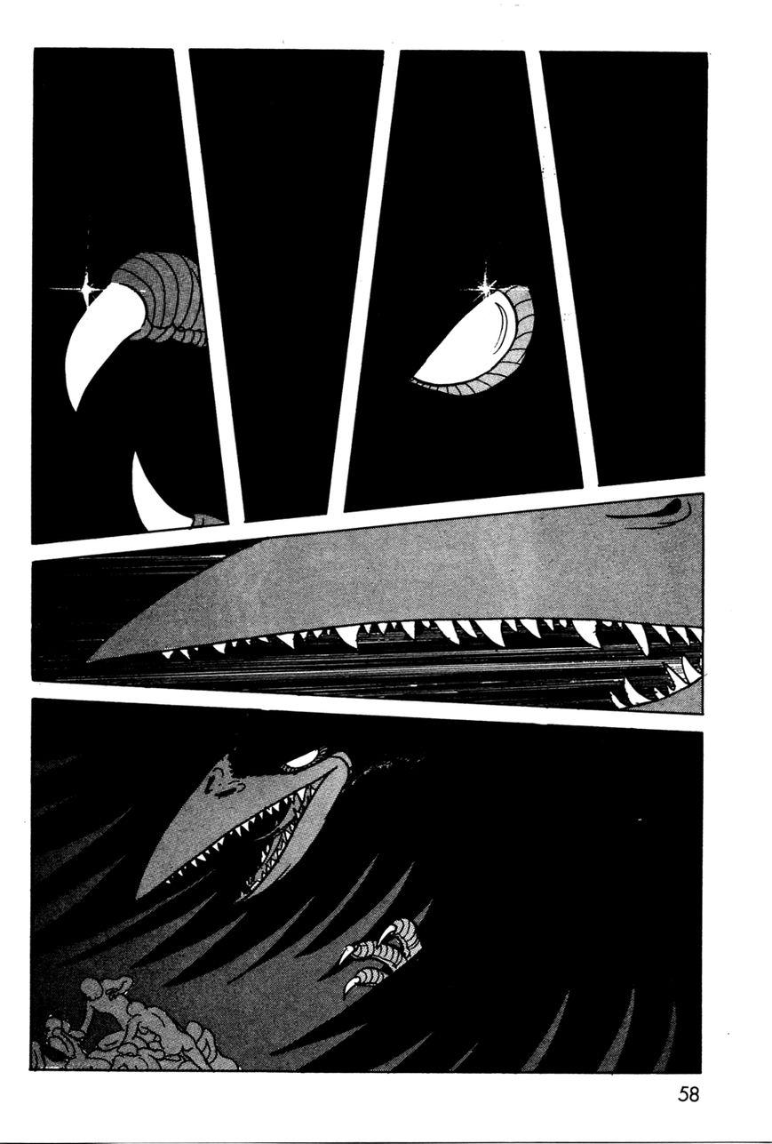 Kamen Rider Black 13 Page 2