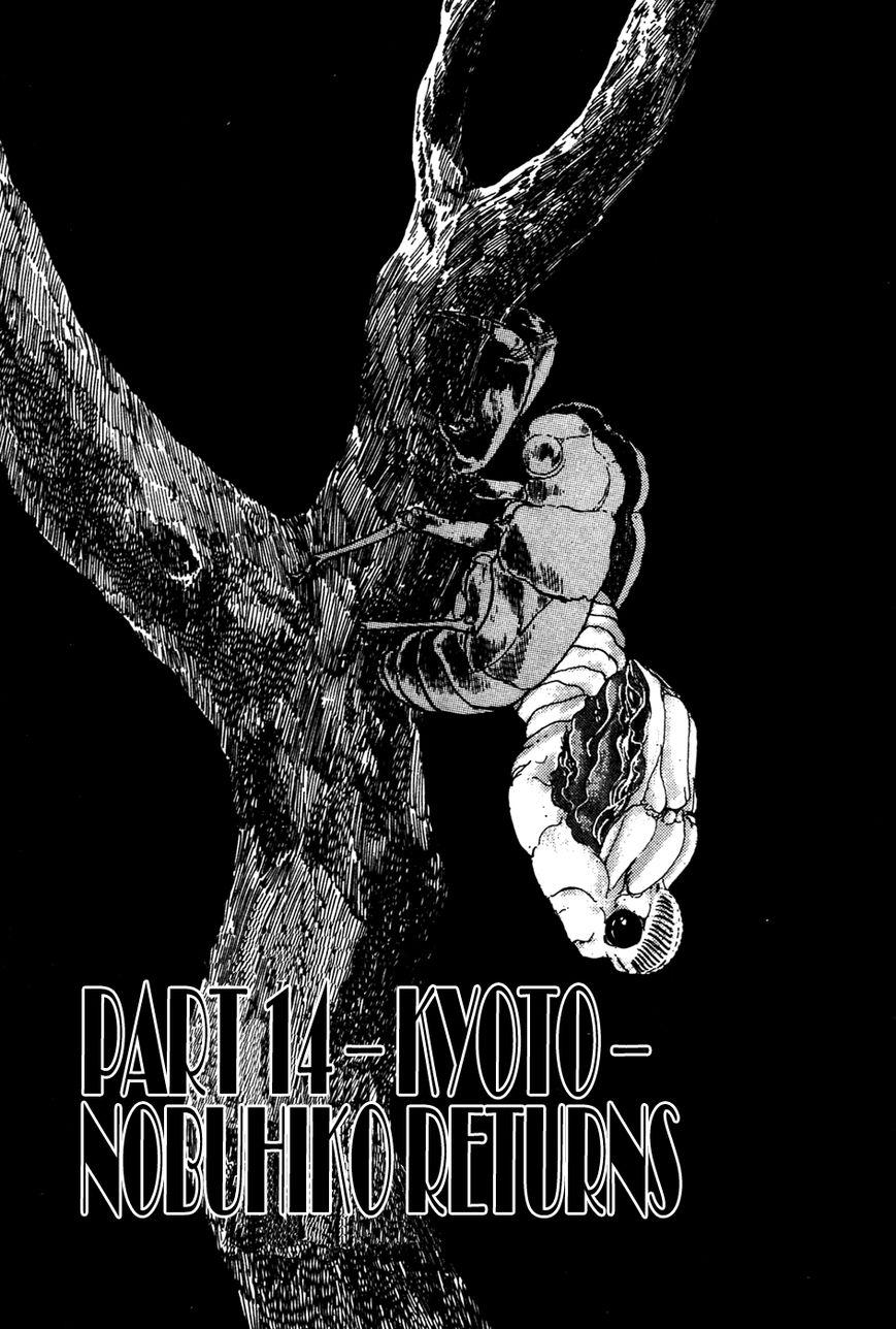 Kamen Rider Black 14 Page 1