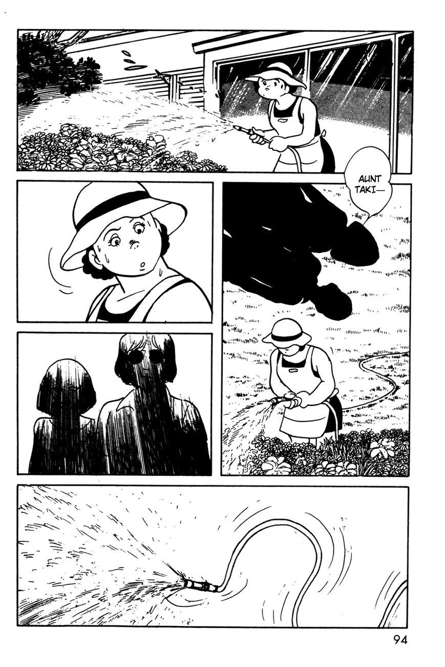 Kamen Rider Black 14 Page 2