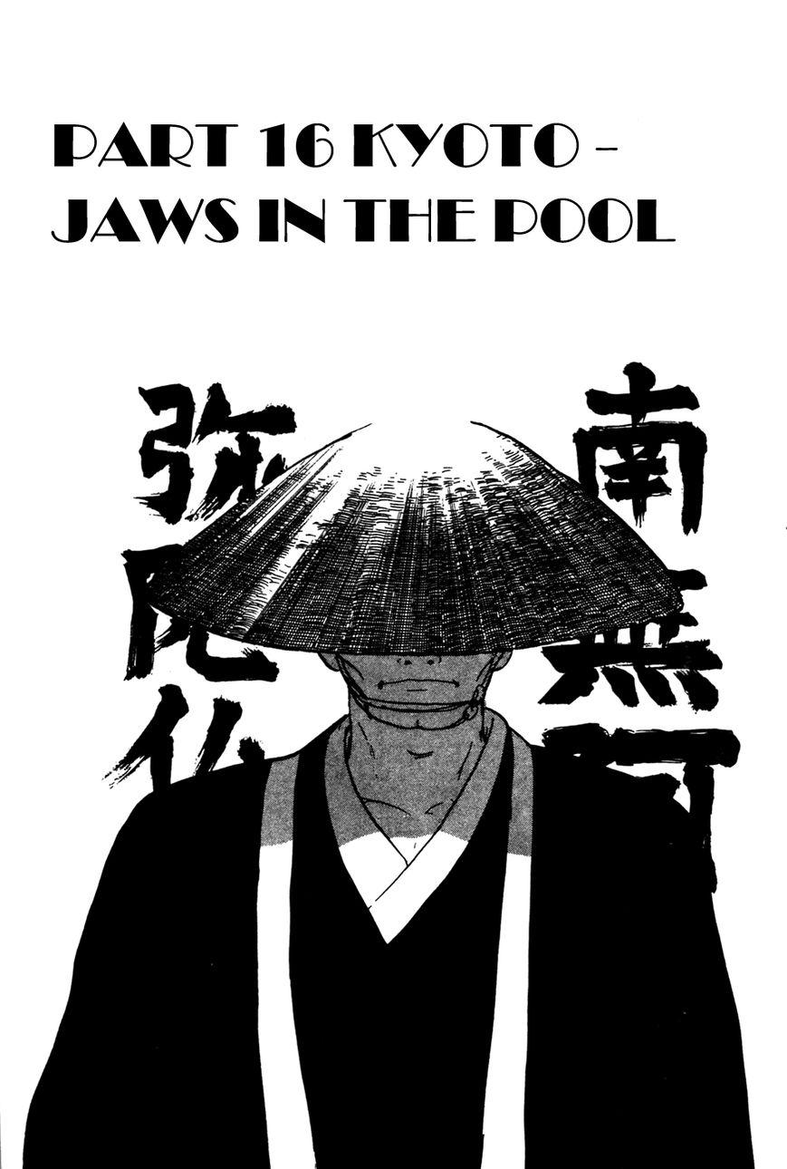 Kamen Rider Black 16 Page 1