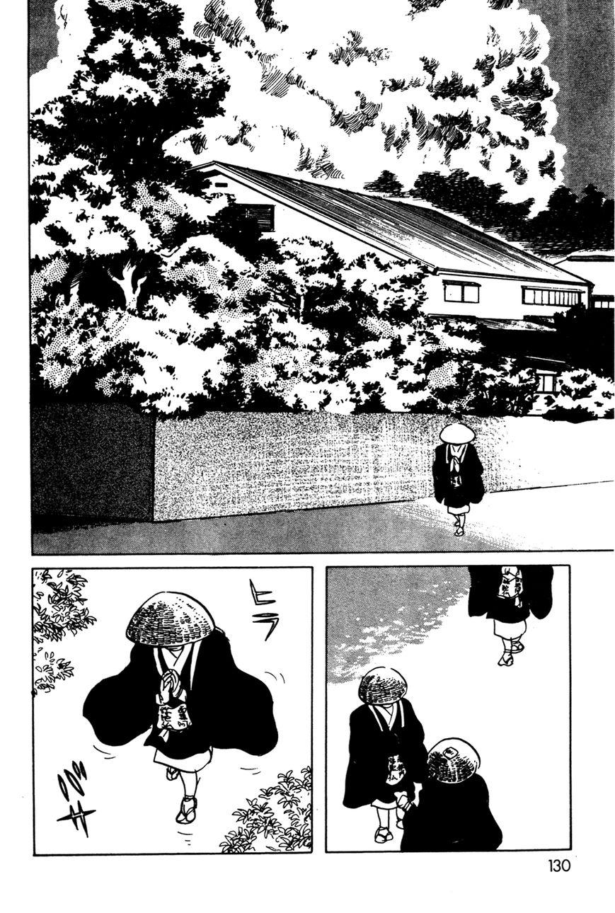Kamen Rider Black 16 Page 2