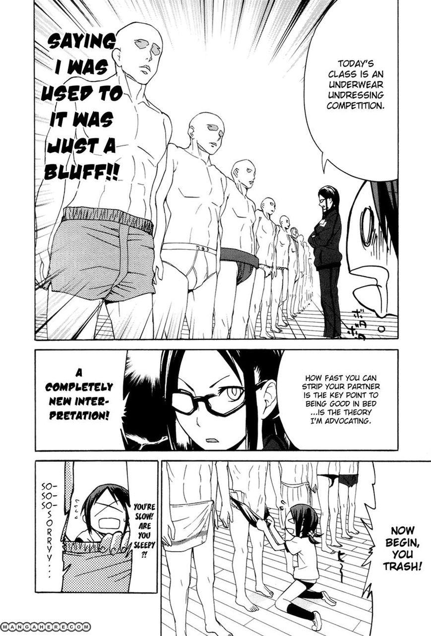 Sekai Seifuku Sekirara Jogakkan 3 Page 4