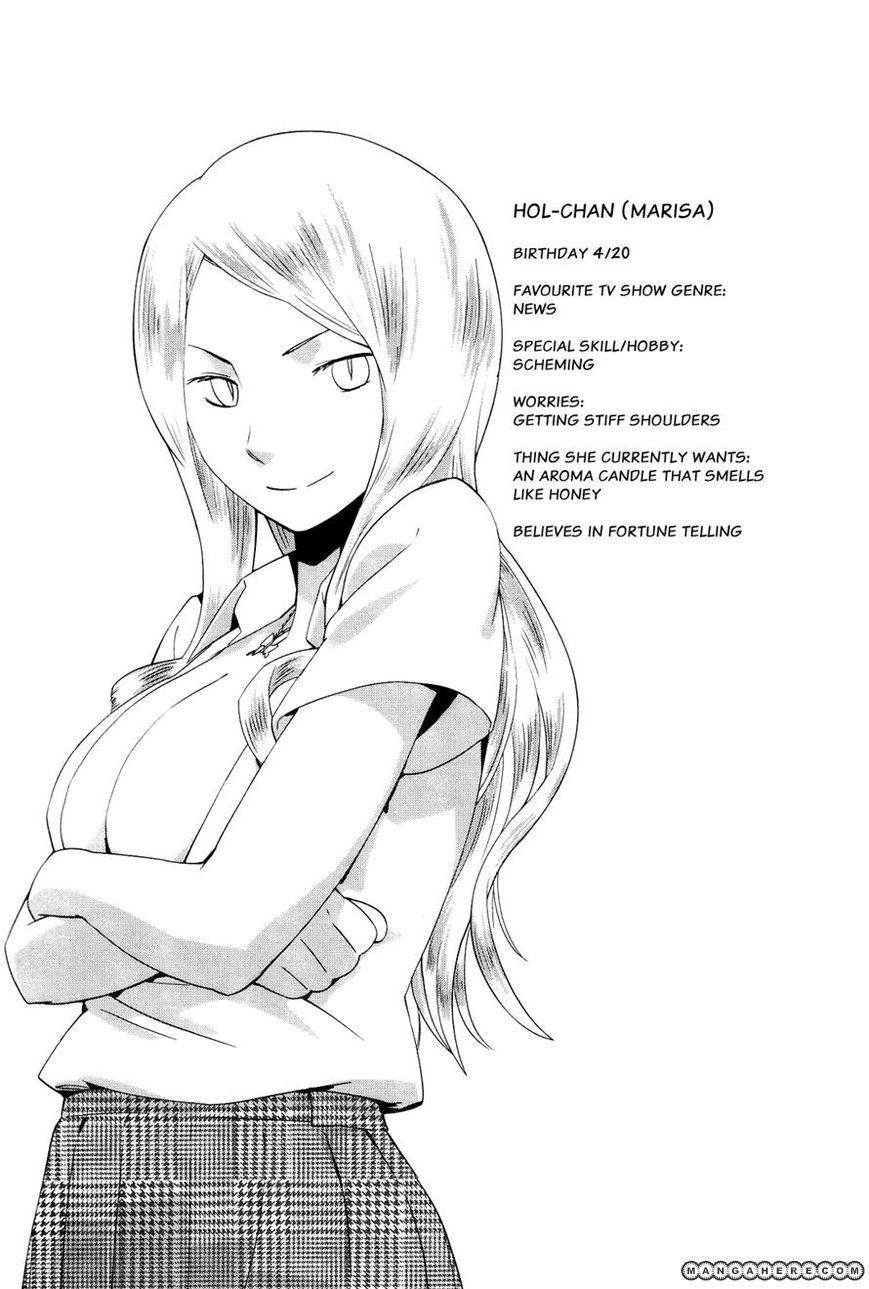 Sekai Seifuku Sekirara Jogakkan 4 Page 1