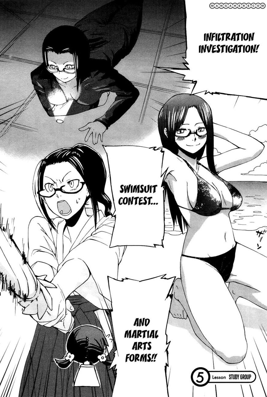 Sekai Seifuku Sekirara Jogakkan 5 Page 3