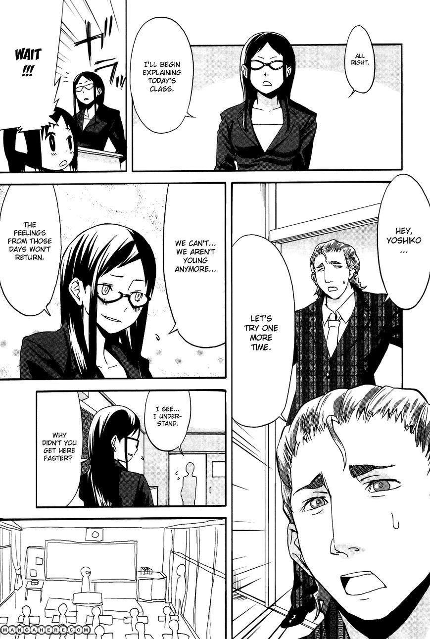 Sekai Seifuku Sekirara Jogakkan 8 Page 2
