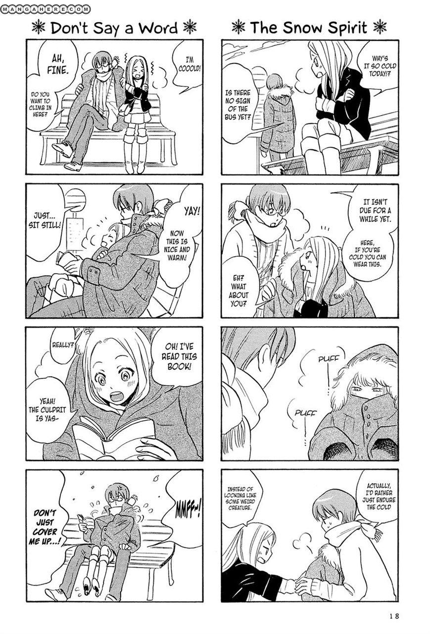 Dekoboko Girlish 2 Page 2