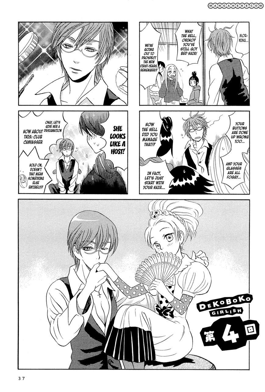 Dekoboko Girlish 4 Page 1