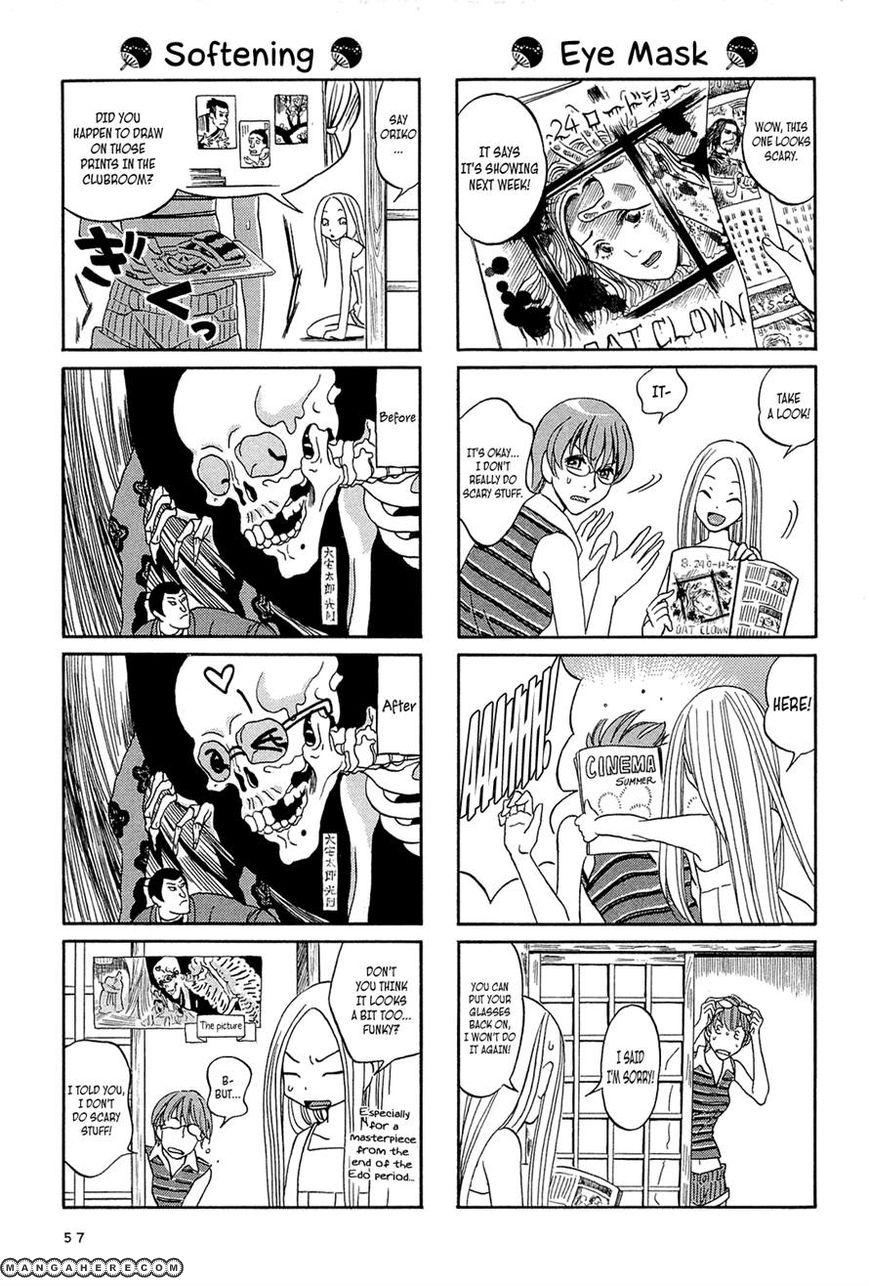 Dekoboko Girlish 6 Page 3