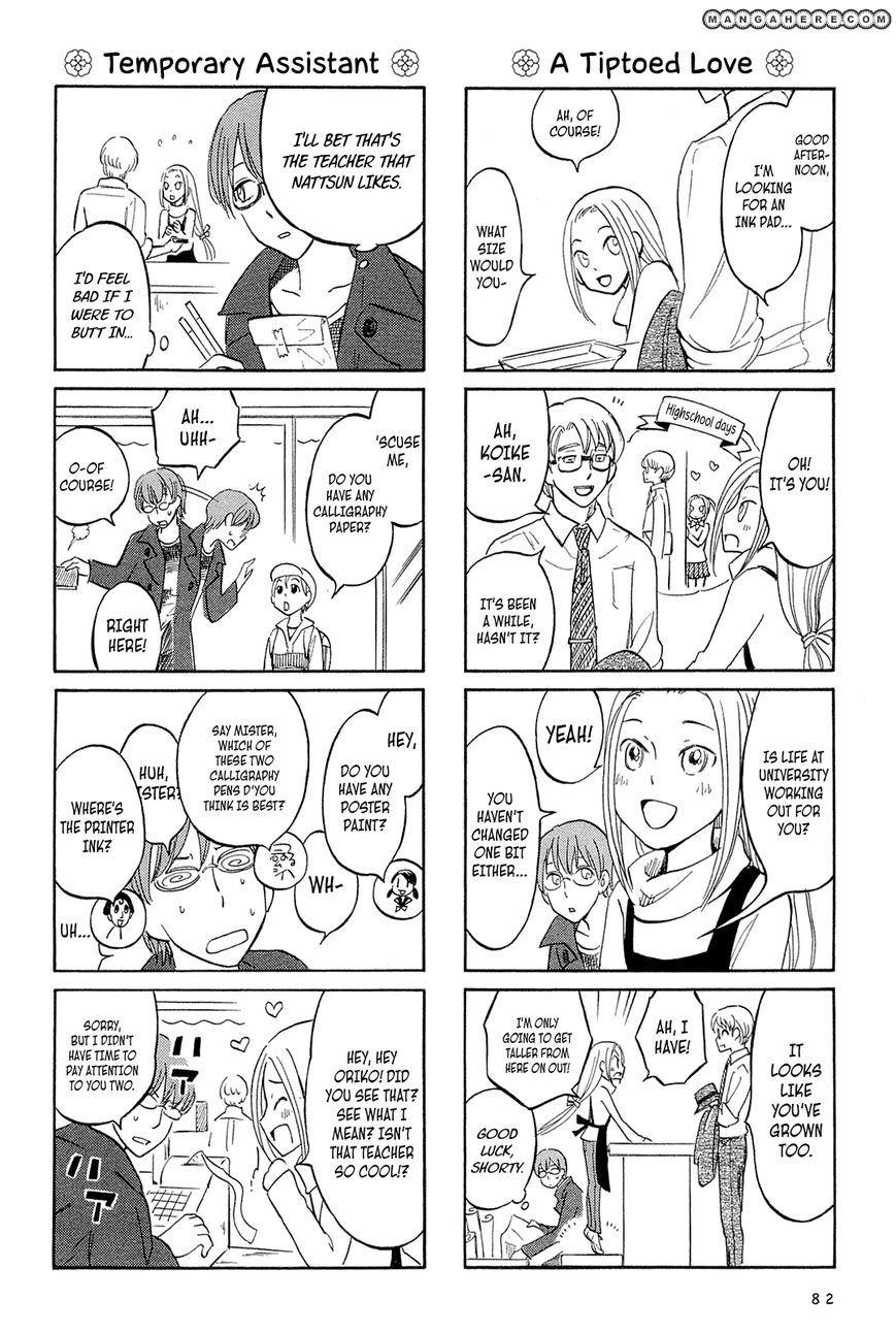 Dekoboko Girlish 9 Page 2