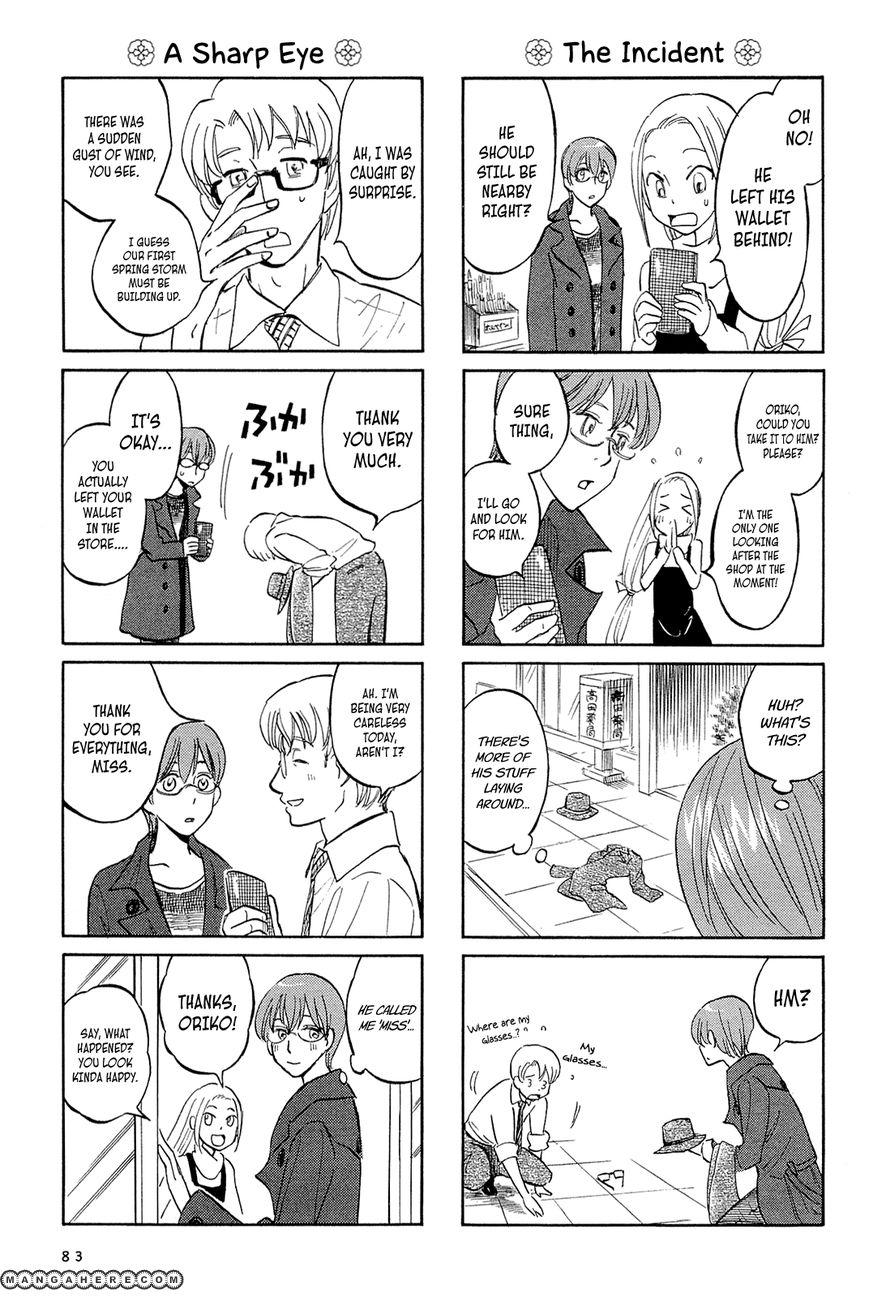 Dekoboko Girlish 9 Page 3