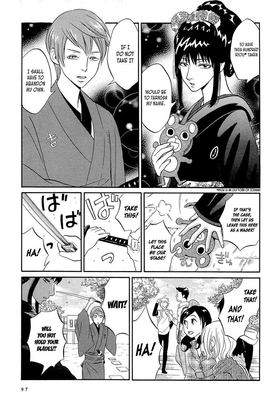 Dekoboko Girlish 10.5 Page 1