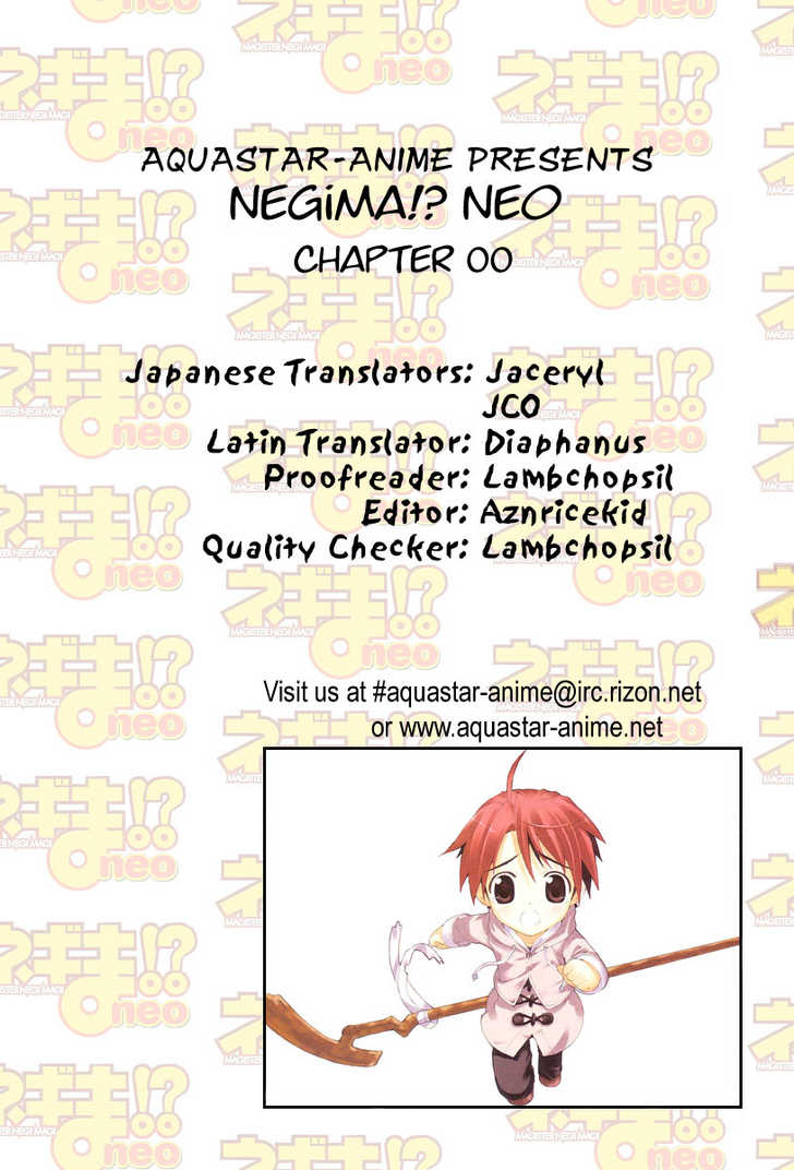 Negima!? Neo 0 Page 1