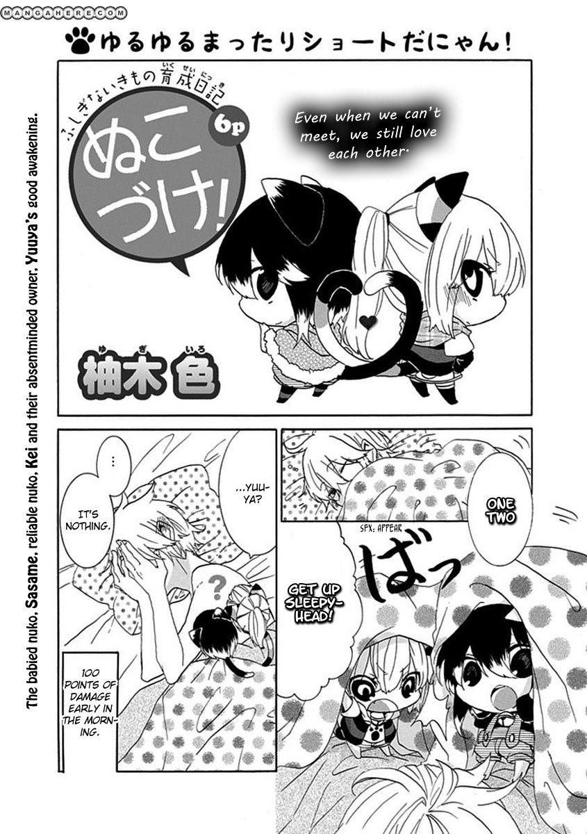 Nukoduke! 10 Page 2