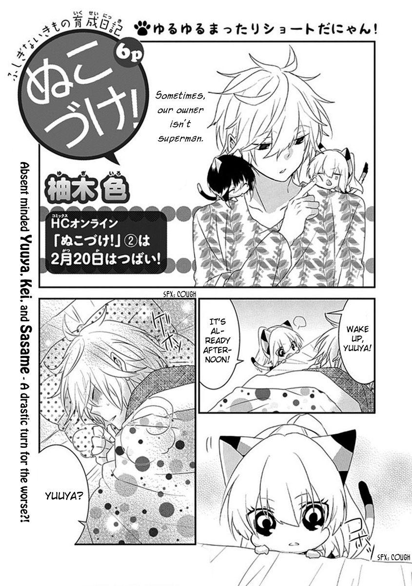 Nukoduke! 28 Page 2