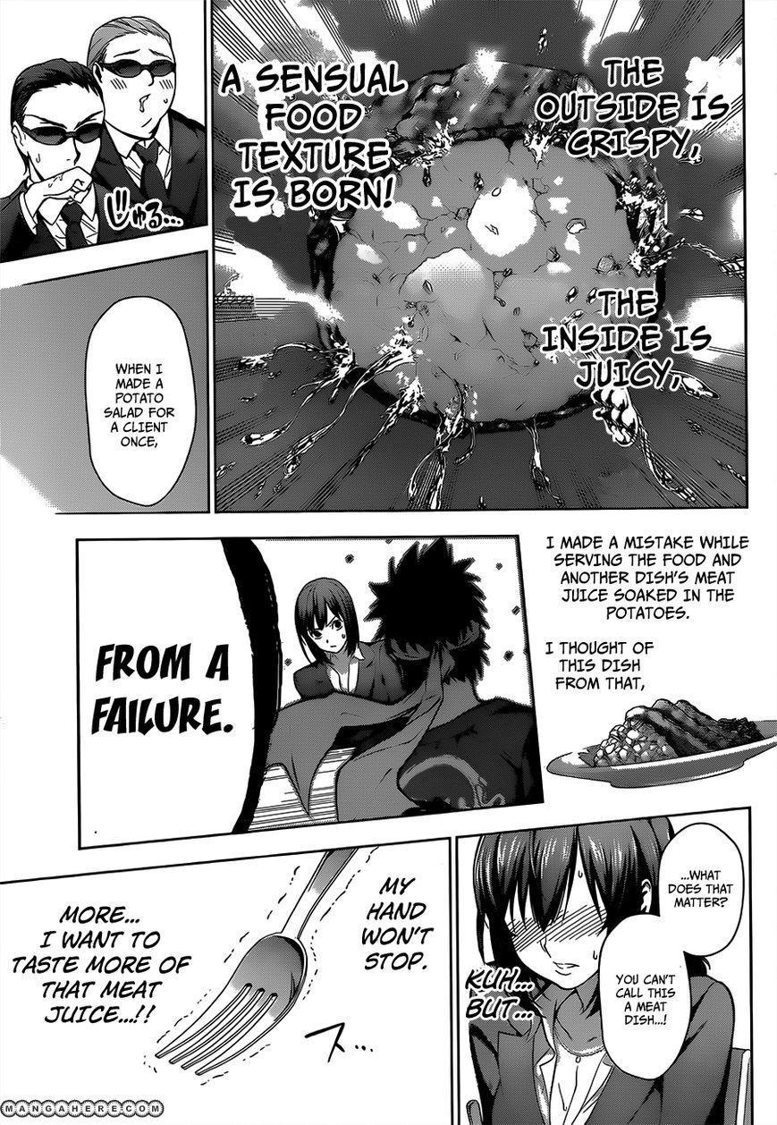 Shokugeki no Soma - Chapter 2