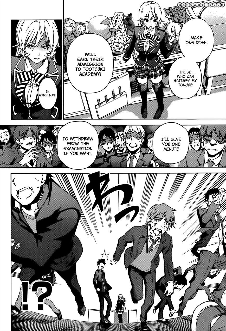 Shokugeki no Soma - Chapter 3