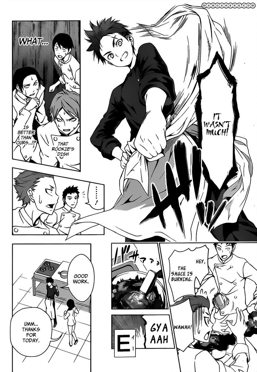 Shokugeki no Soma - Chapter 7