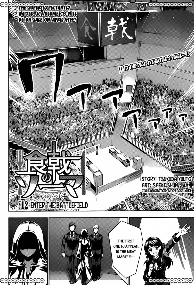 Shokugeki no Soma - Chapter 14