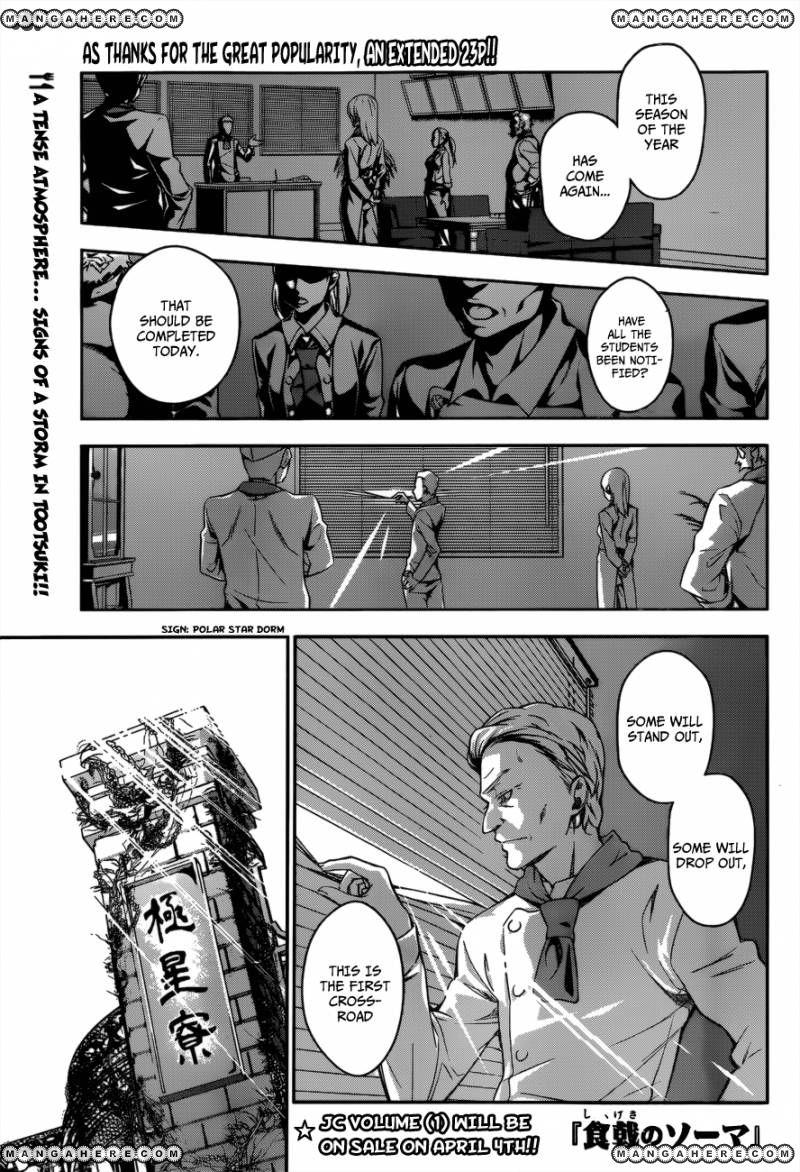 Shokugeki no Soma - Chapter 16