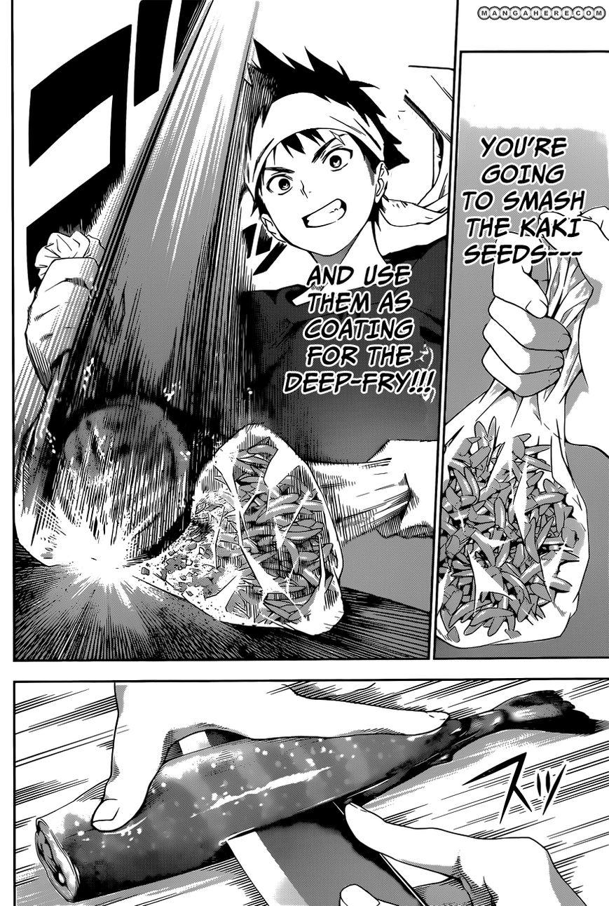 Shokugeki no Soma - Chapter 22