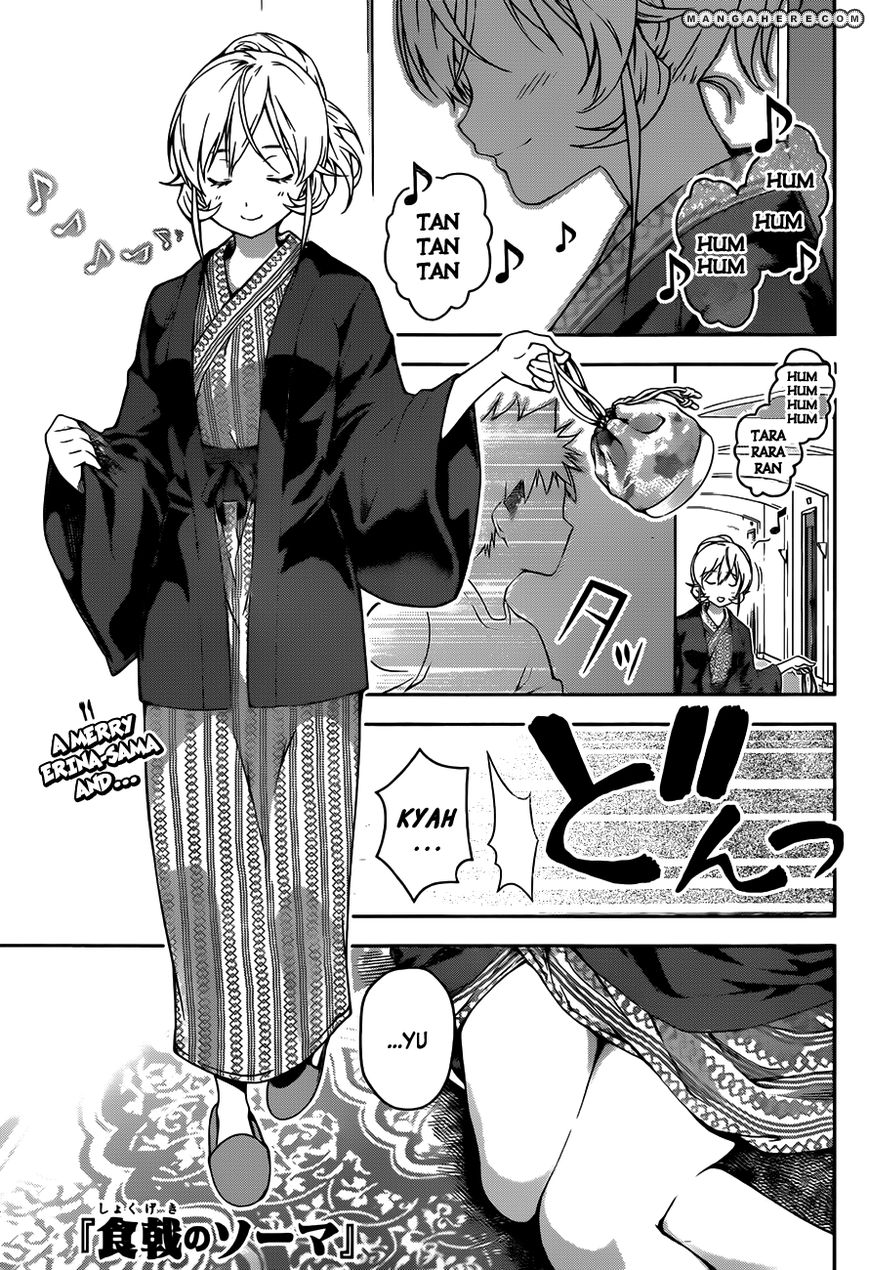 Shokugeki no Soma - Chapter 24