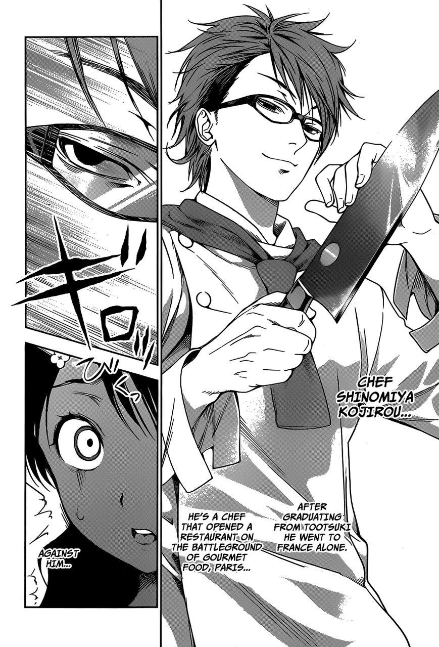 Shokugeki no Soma - Chapter 27