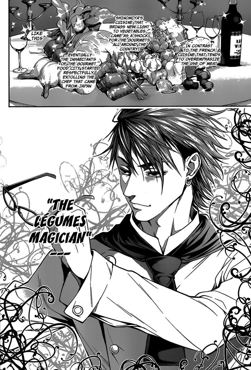 Shokugeki no Soma - Chapter 28