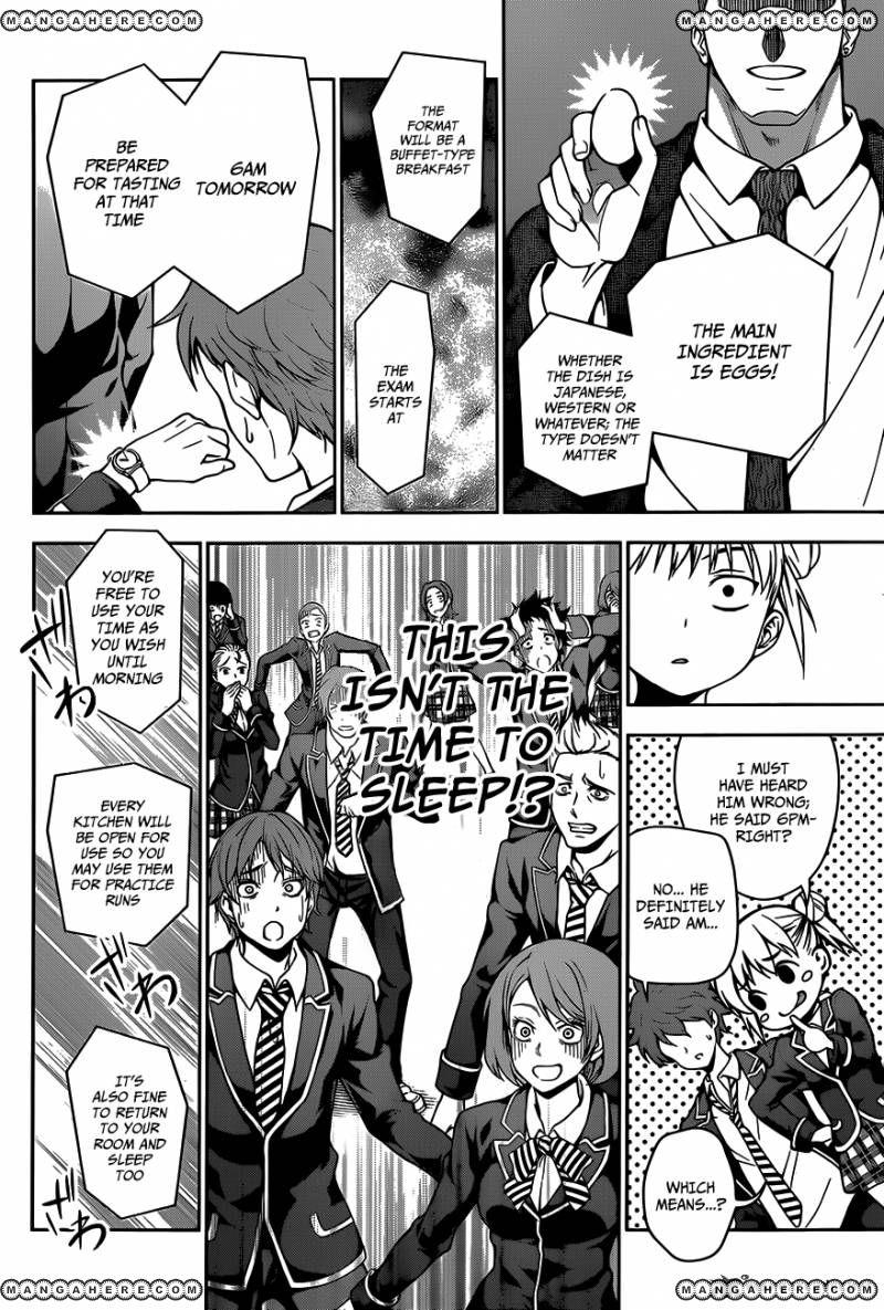 Shokugeki no Soma - Chapter 32