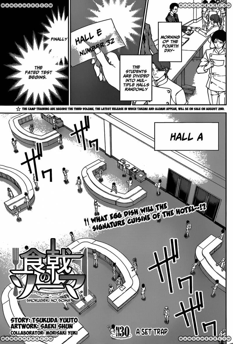 Shokugeki no Soma 30 Page 2