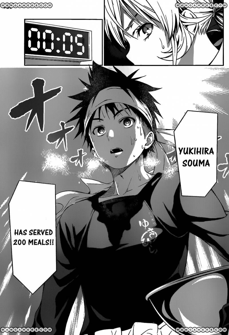 Shokugeki no Soma - Chapter 36