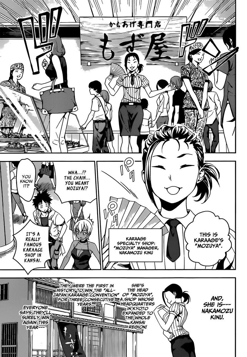 Shokugeki no Soma - Chapter 41