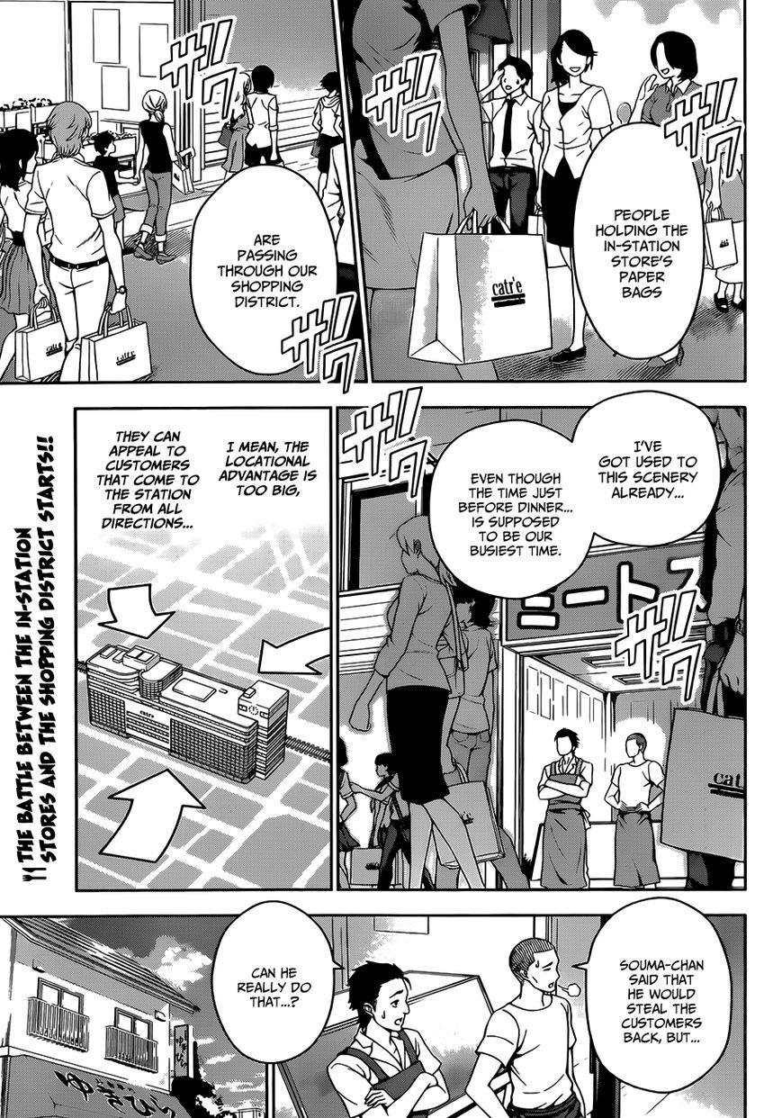 Shokugeki no Soma - Chapter 42