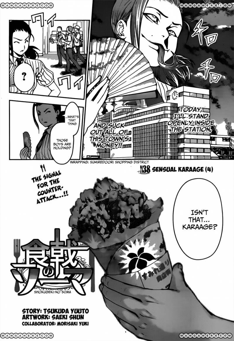 Shokugeki no Soma - Chapter 43