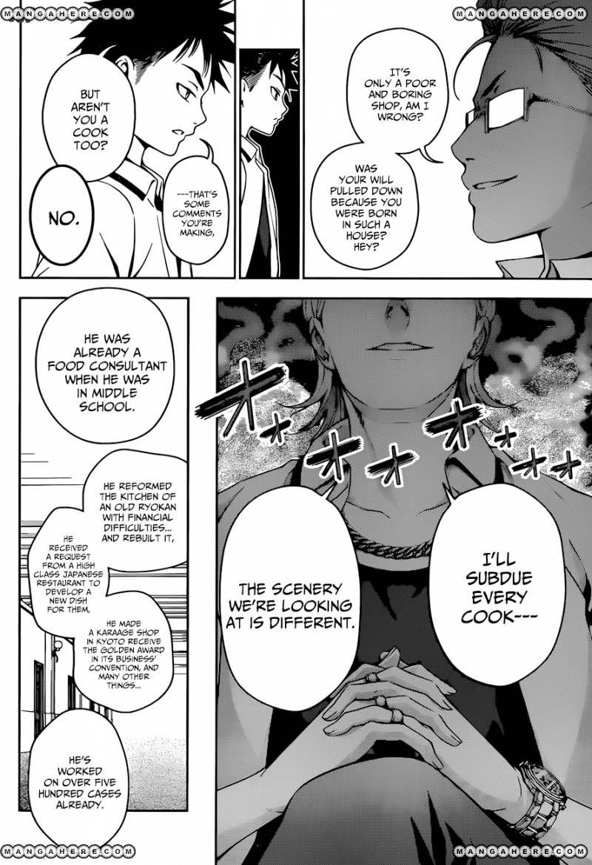Shokugeki no Soma - Chapter 44