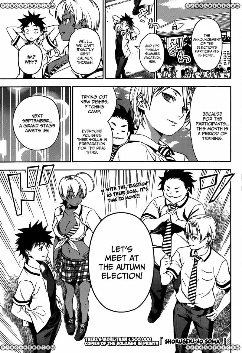 Shokugeki no Soma - Chapter 46