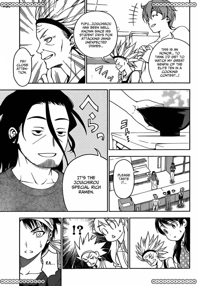 Shokugeki no Soma - Chapter 48