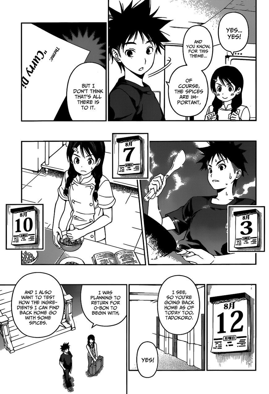 Shokugeki no Soma - Chapter 51