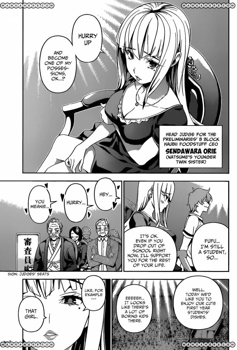 Shokugeki no Soma - Chapter 54