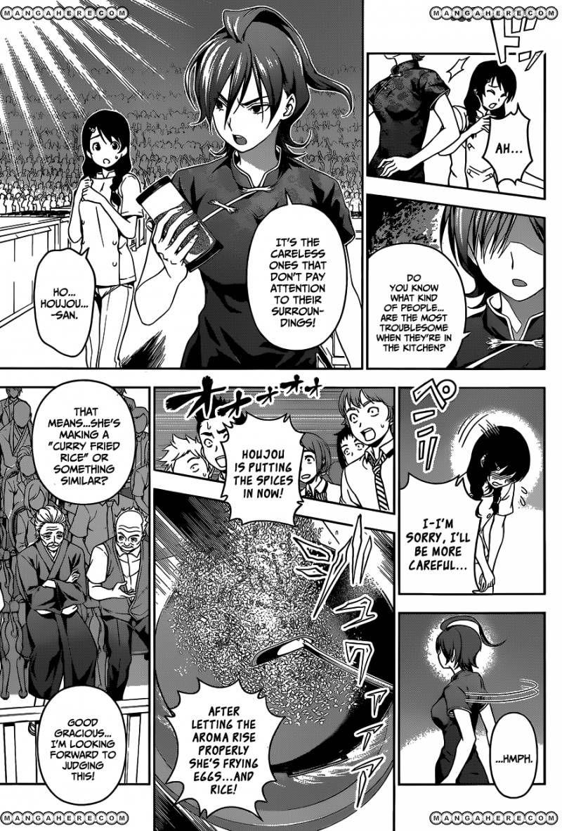 Shokugeki no Soma - Chapter 55