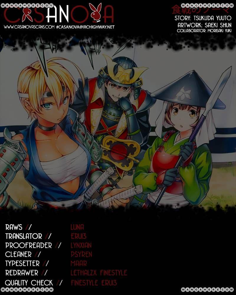 Shokugeki no Soma 52 Page 1