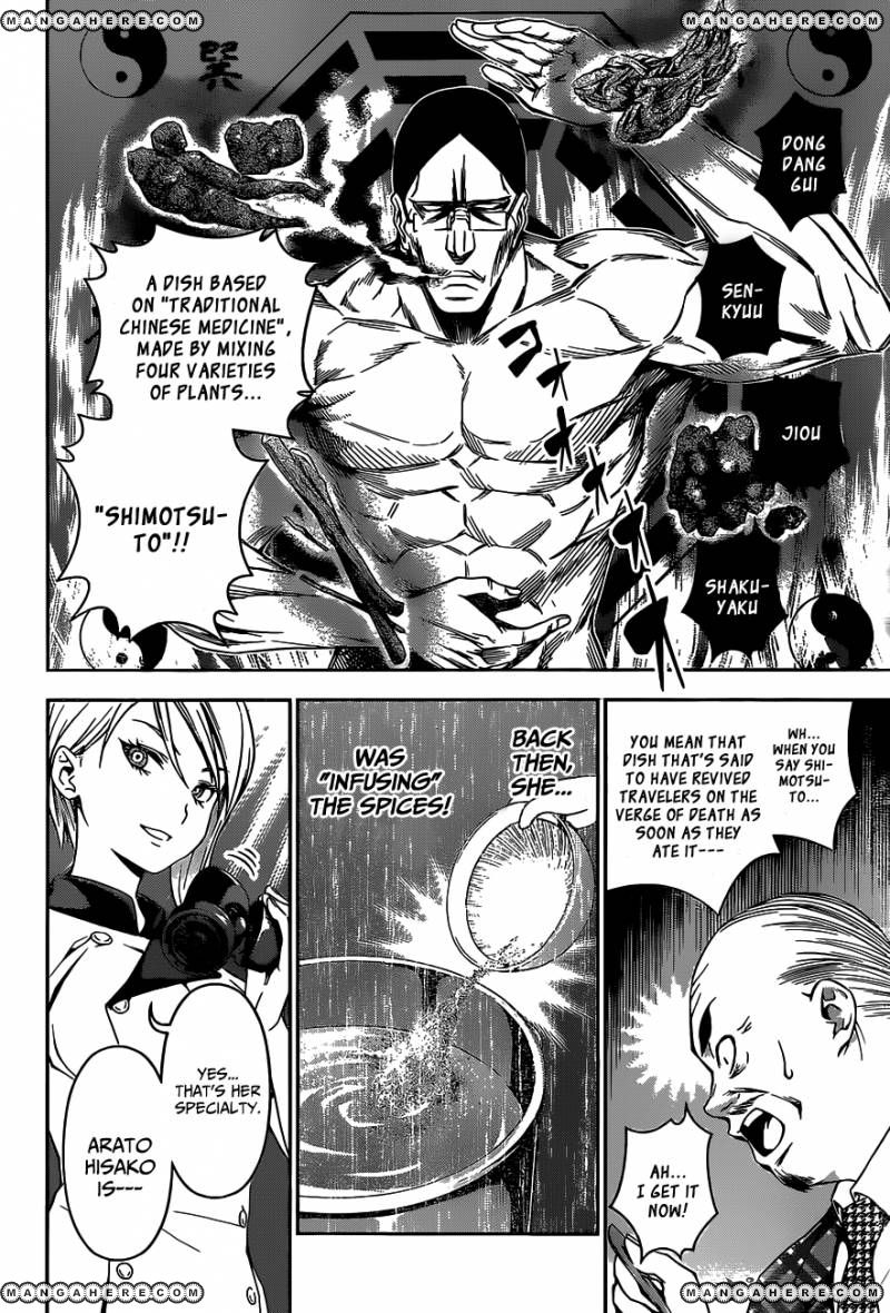 Shokugeki no Soma - Chapter 57