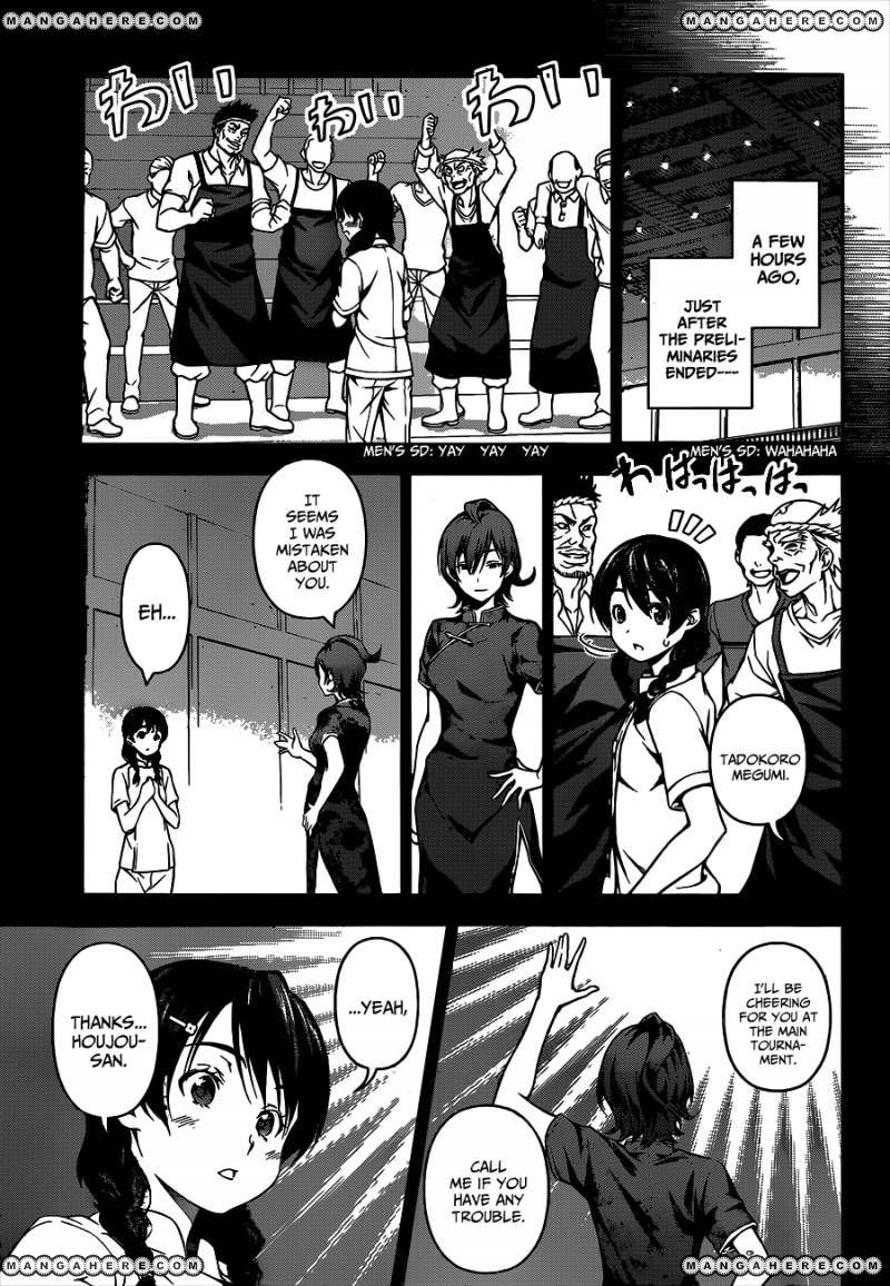 Shokugeki no Soma - Chapter 68