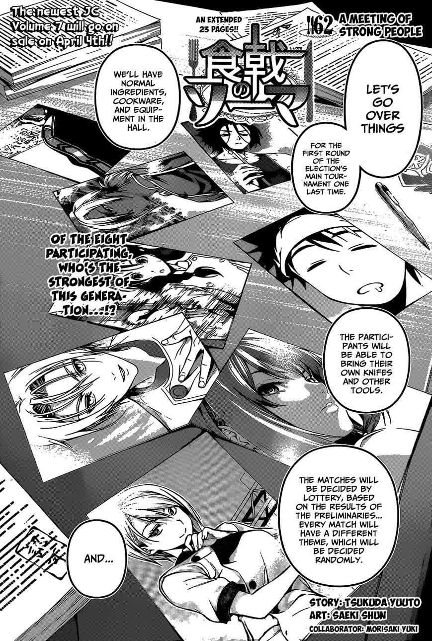 Shokugeki no Soma 62 Page 2