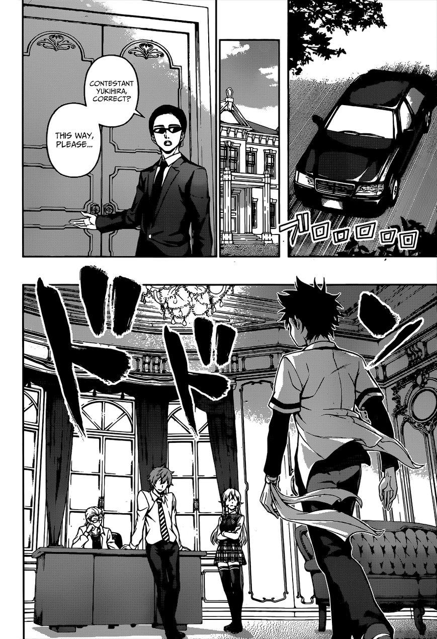 Shokugeki no Soma - Chapter 70