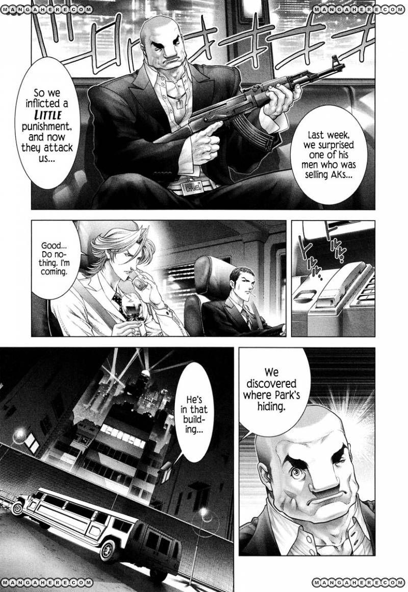 Black Joke 4 Page 4