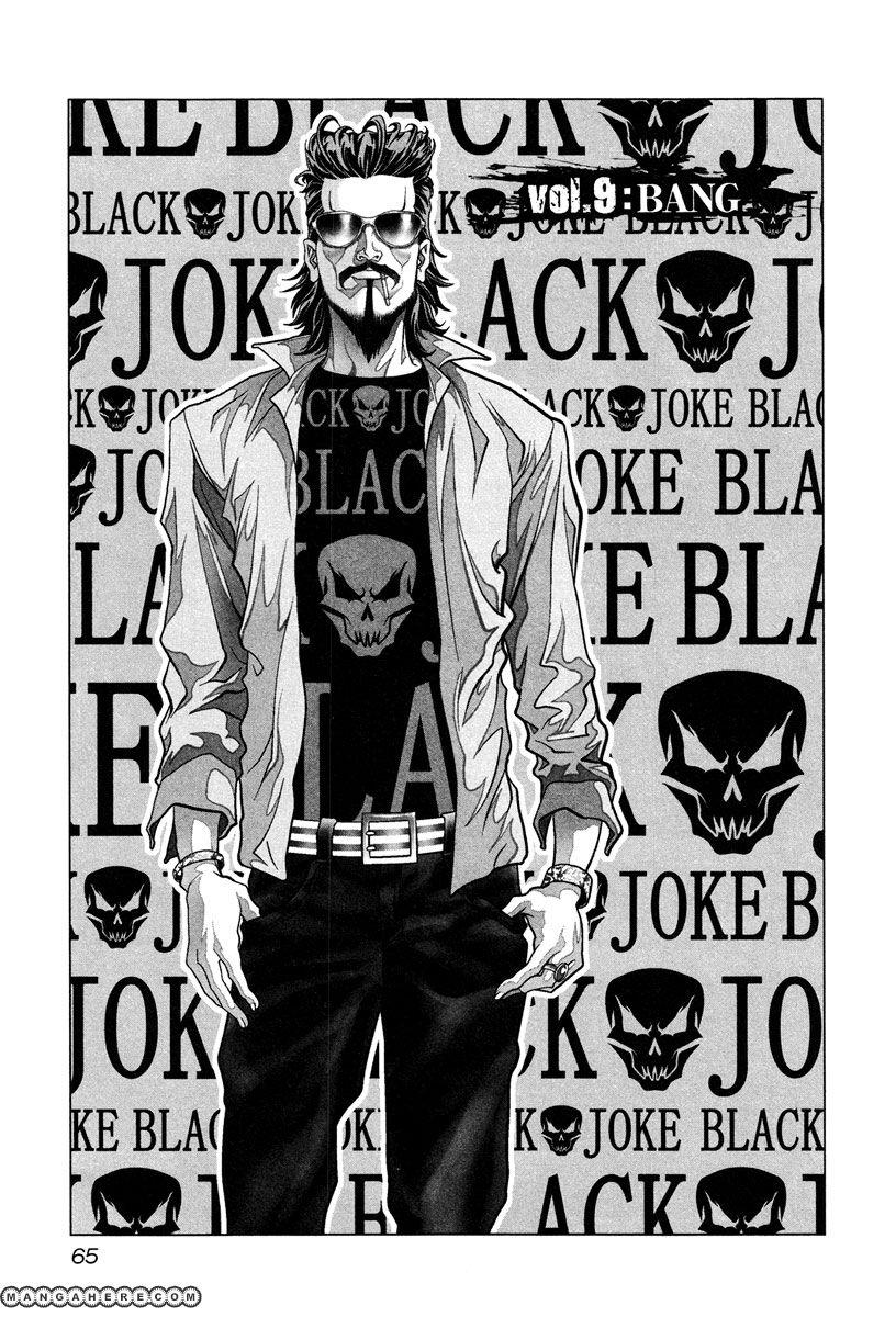 Black Joke 9 Page 2