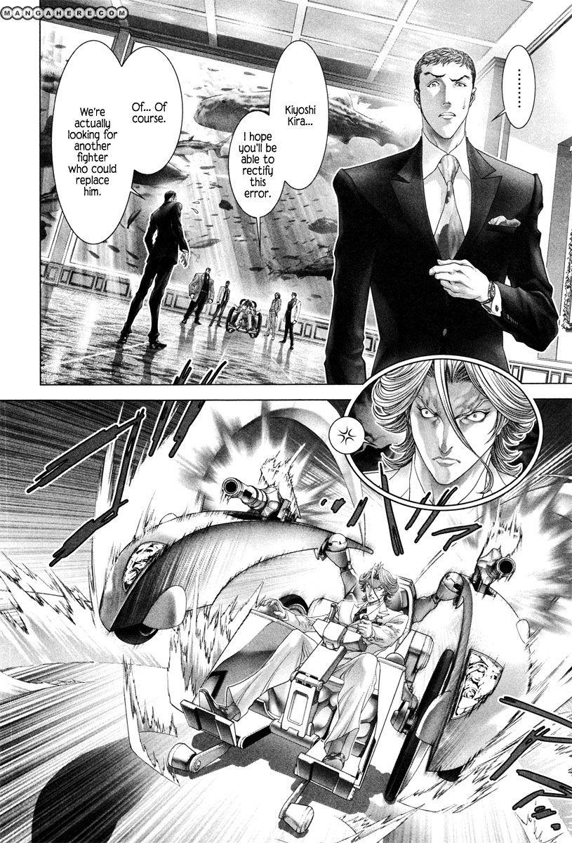 Black Joke 13 Page 3